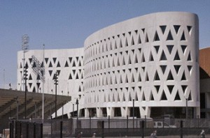 Athletic Center exterior